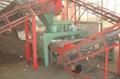 Organic fertilizer crusher 4