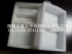 珍珠棉包裝盒