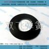 DIN2093德標碟形彈簧