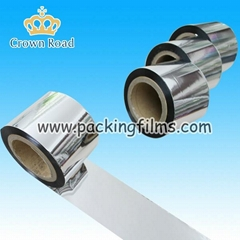 Metallized PET films