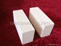 high alumina insulating brick  1
