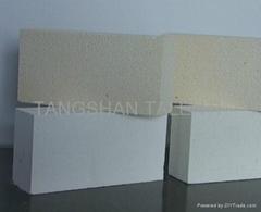 JIS insulating brick