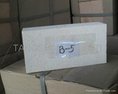 B insulating brick