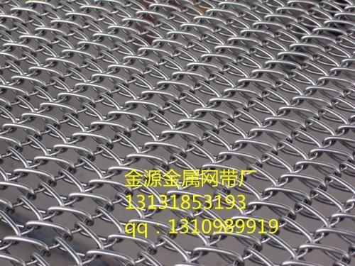 不锈钢网带 2