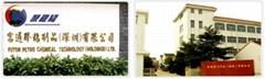Futon (Shenzhen) Adhesive Products Co.,Ltd