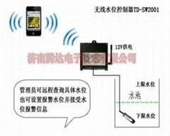 无线远程水位监控监测系统