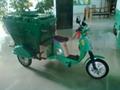 电动三轮保洁车 1