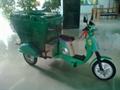 电动三轮保洁车 2