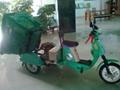 电动三轮保洁车 4
