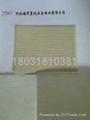 安平不锈钢304材质药筛网 2