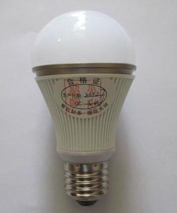 LED節能燈泡 1