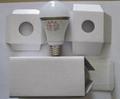 LED節能燈泡 2