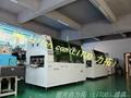LED驱动电源生产设备