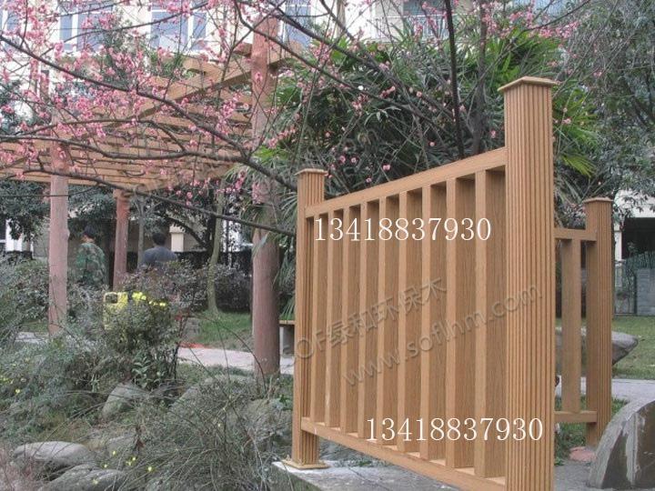 木塑护栏 2