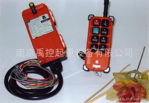 台湾禹鼎行车遥控器F21-E1B 1