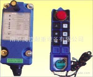 台湾沙克行车遥控器SAGA-L8B 1