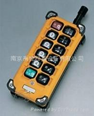 台湾禹鼎行车遥控器F23-BB