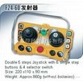台湾禹鼎双梁行车遥控器F24-60 1