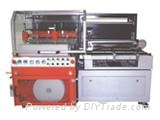 L型垂直式全自动封口包装机