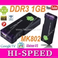 MK802 Android 4.0 Mini PC USB IPTV Google TV Smart Android box Allwinner A10