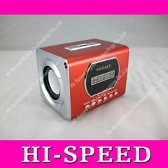 KD-SM01y Kaidaer Speaker Digital Suond Box Hi-Fi MP3 FM Micro SD Card speaker