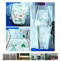 Top-sale Disposable Baby Diaper with Arc