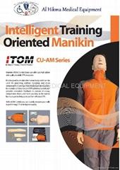 INTELLIGENT TRAINING ORIENTED CPR Mannequin