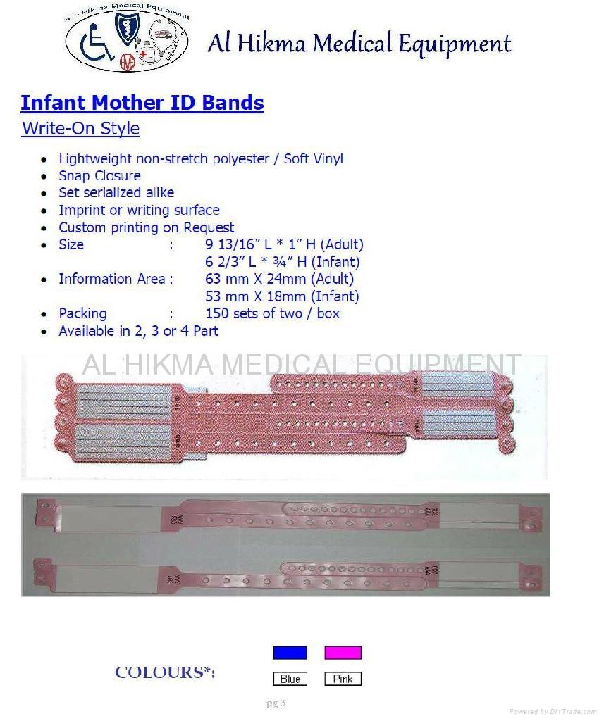 Patient Identification Bands Alhme 005 Al Hikma