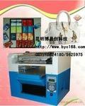 手机壳万能打印机byc168-2.3