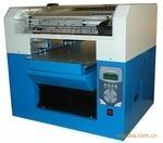 档案盒万能打印机