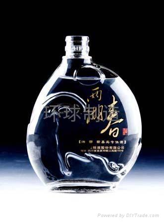 中高档玻璃瓶 2
