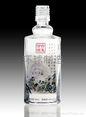 优质玻璃瓶定制 1