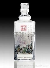 优质玻璃瓶定制