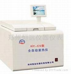 供應食品熱量檢測設備