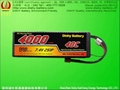 LiPo RC Battery 7.4V 4000mah 40C Remote-controlled Model Battery  1