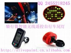 LED自行車箭頭指示尾燈