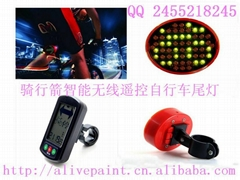 LED自行车箭头指示尾灯