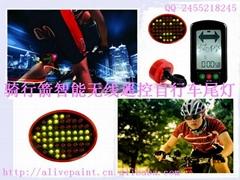 创意无线遥控LED自行车感应尾灯
