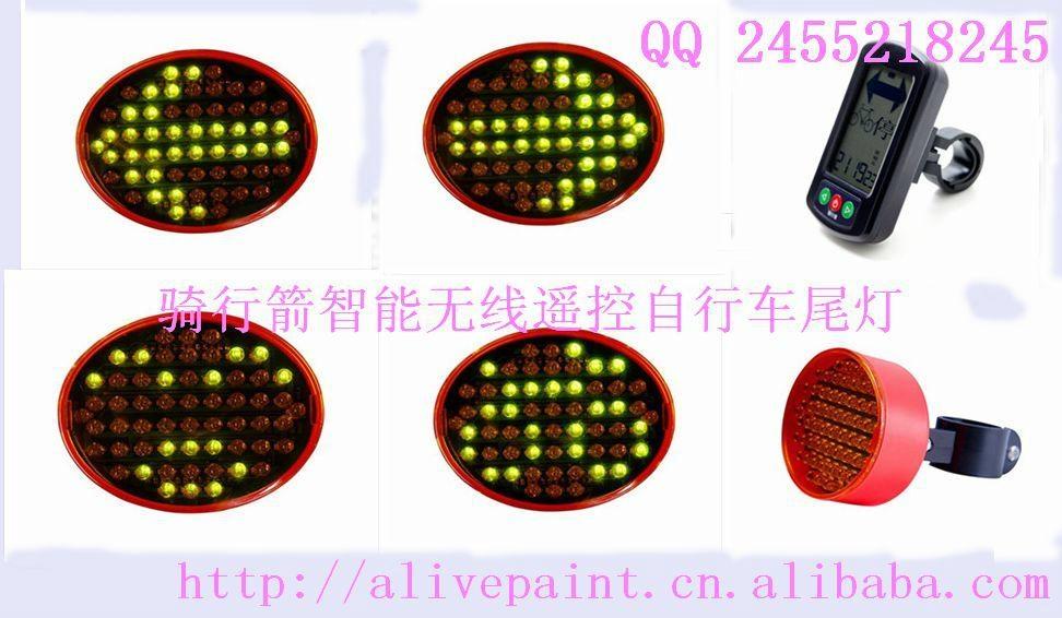 创意无线遥控LED自行车感应尾灯 2