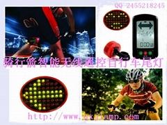 首發智能自行車燈