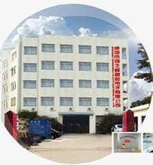 shenzhen hongzhihui Plastic electronics Co., LTD
