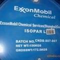 美孚异十二烷烃 Isopar