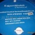 美孚芳烃溶剂Solvesso1