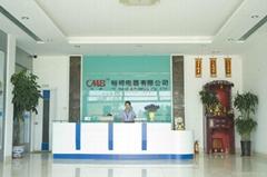 zhongshan yuxiang electrical co.,ltd