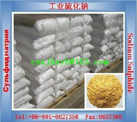 硫化鈉 1