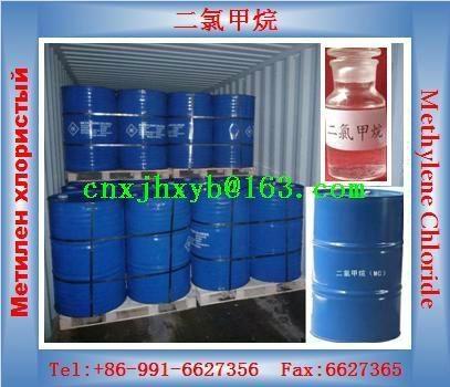 硫化鈉 2