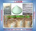 硫化鈉 3