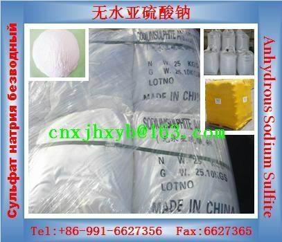 硫化鈉 5