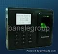 Advanced Fingerprint Access Control