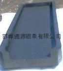 石墨板供應,碳板加工銷售。